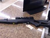 GAMO Air Gun/Pellet Gun/BB Gun SILENT CAT WHISPER 1250